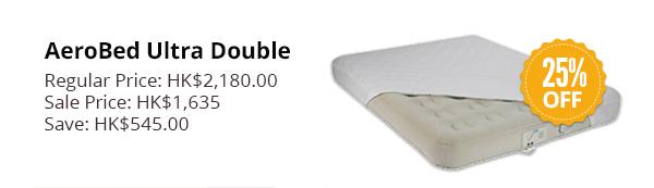 hk-aerobed-ultra-double