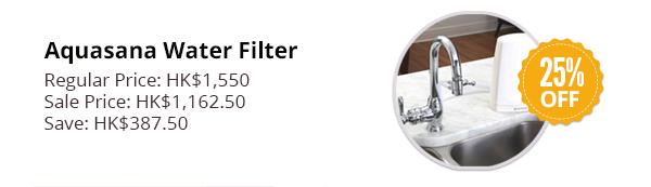 hk-aquasana-water-filter