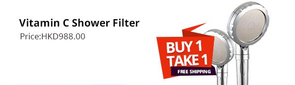 hk-vitamin-c-filter